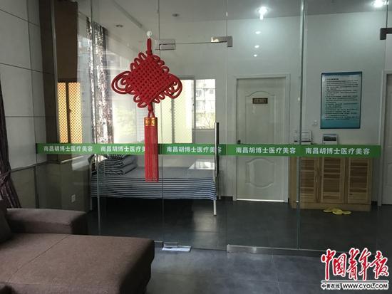 胡博士美容医院中国青年报·中青在线记者章正/摄