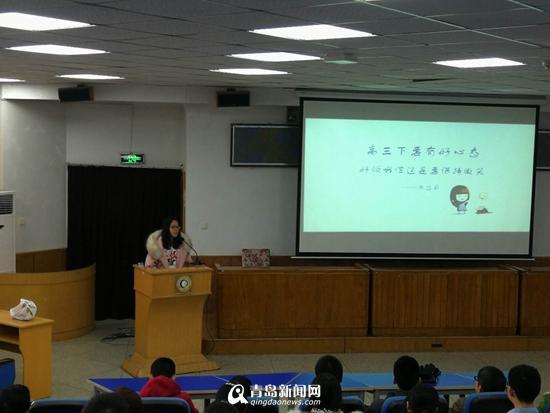 优秀学子分享会 青岛二中毕业生们现身说法