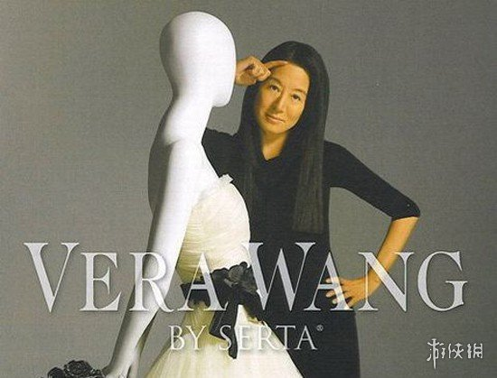 vera wang s major business challenges in establishing her company Vera wang – 40 went from the company's first collection—a men's clothing line armani's brand can be found in major department stores around the.