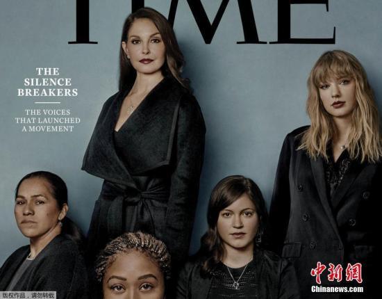 资料图:2017年10月初,《纽约时报》曝光好莱坞金牌制片人哈维·温斯坦涉嫌性骚扰多名女性,这一丑闻随后多个西方国家引发大规模揭发各行业性骚扰现象的网络风潮。
