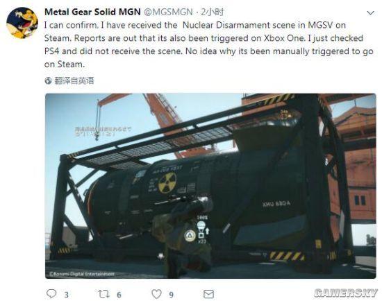 """玩家们终于""""达成""""《MGS5》隐藏结局 天下无核"""