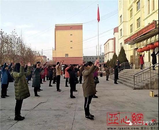 新疆阿图什市:广播体操丰富体育健身活动
