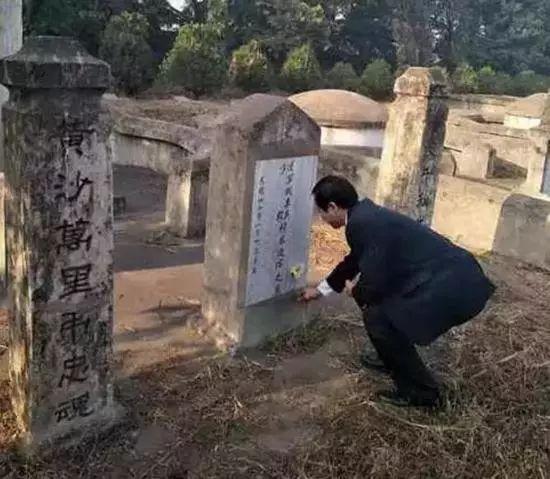 中华民国驻印度军蓝姆伽公墓。