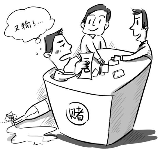 王璐 漫画