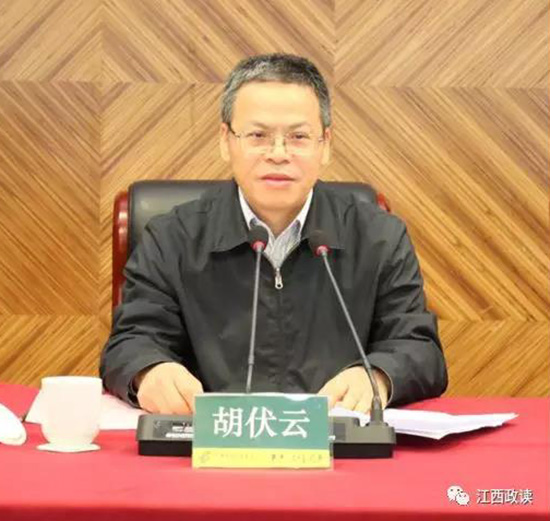 真人麻将赌博平台:江西金融办原主任胡伏云已任广州证券总裁