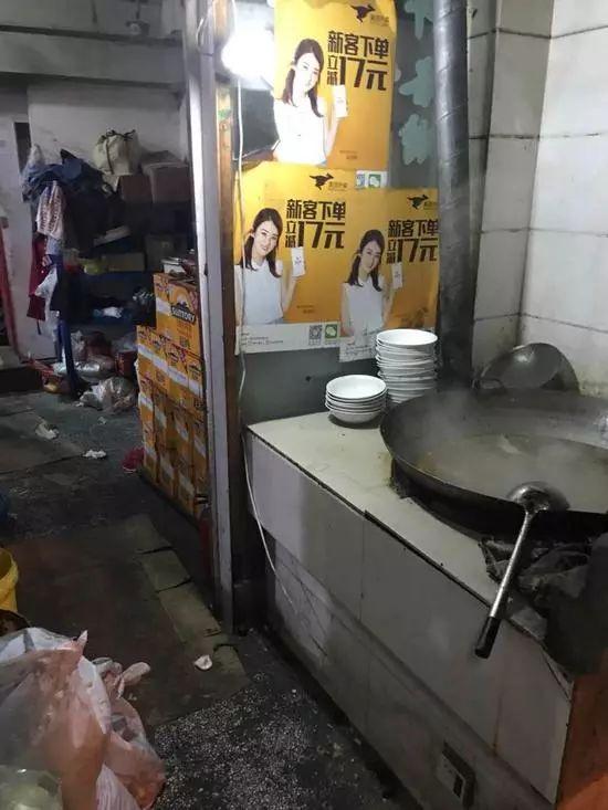 """△其中一家冒用资质和地址信息的店铺""""淮南羊肉汤"""",位于南石四路23号,餐厨环境堪忧。"""