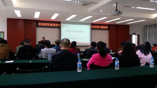 云南省旅发委集中旅游普法开展宣传系列活动|做品小学中心图片