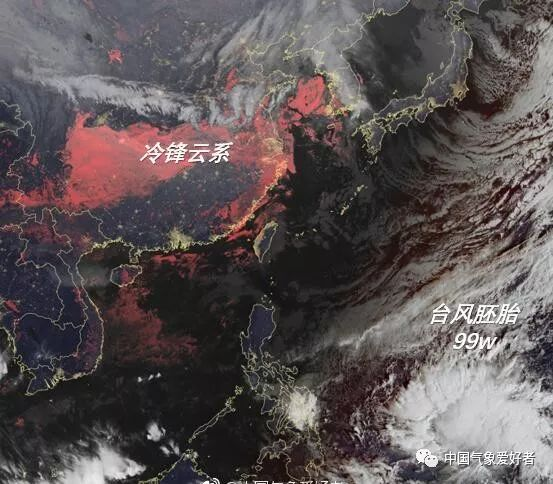 """这个元旦天气是静好的!但""""跨年台风""""正在酝酿,真正的湿冷就要来了"""