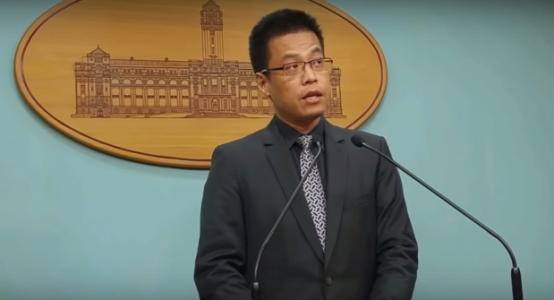 台当局发言人黄重谚