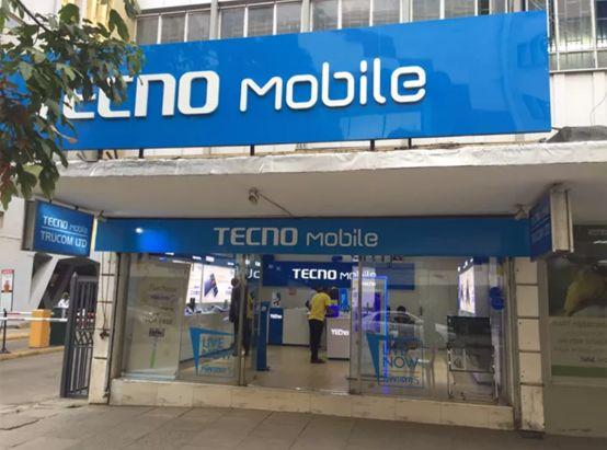 ▲TECNO手机在肯尼亚首都内罗毕的旗舰店 (图片来源:传音官网)