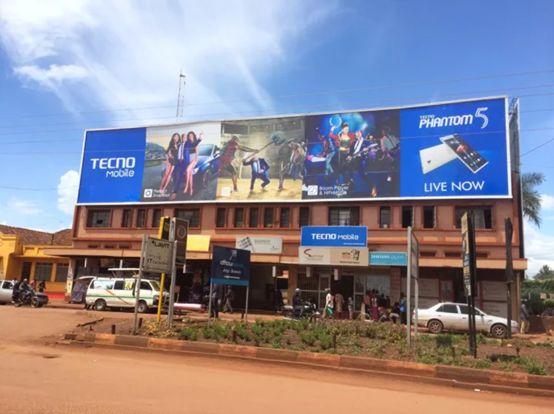 ▲传音在乌干达的广告牌(图片来源:传音官网)