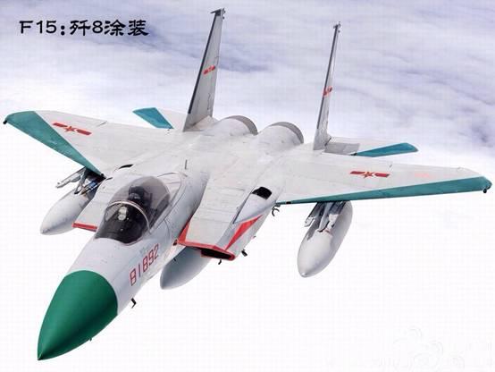 图说:进行了F-15涂装的歼8-II和进行了歼8-II涂装的F-15