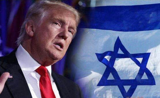 特朗普已决定承认耶路撒冷地位并搬迁使馆(资料图)