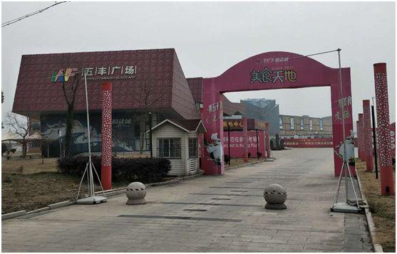 """江苏昆山:五洲国际3.8亿并购为何变成""""零资金""""背后隐藏玄机"""