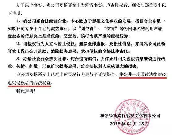 """杨幂辟谣曾与唐嫣争斗,""""蜜糖""""闺蜜真不是塑料姐妹情?"""