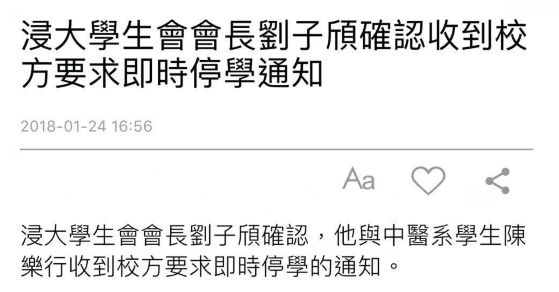 他又声称自己从未发表过港独言论-UX设计