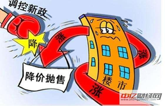"""震惊!中国楼市多空开启""""血战"""",房产税2018年"""