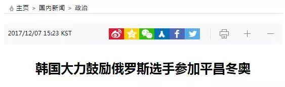▲韩国媒体报道截图