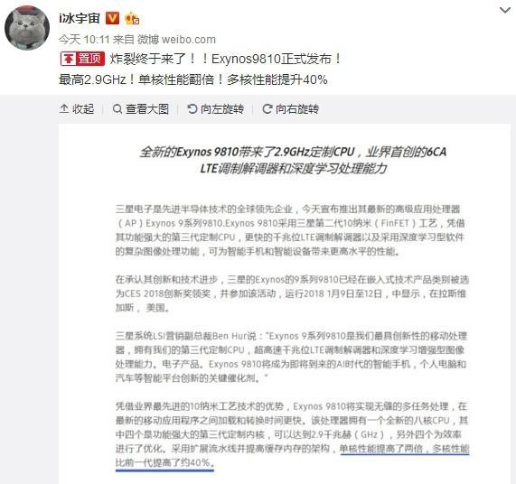 http://n.sinaimg.cn/translate/w571h536/20180104/InnO-fyqincu0143270.jpg