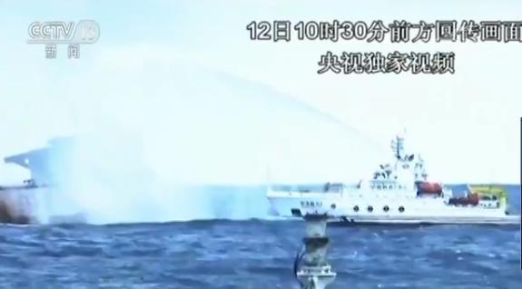 """""""桑吉""""轮救援今天第三轮灭火工作启动 船只存在爆炸沉没风险"""