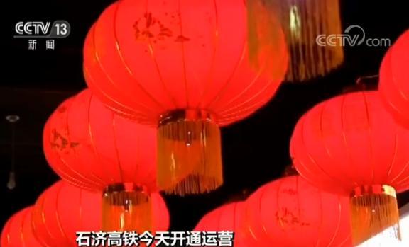 2018年北京土地第一拍落锤