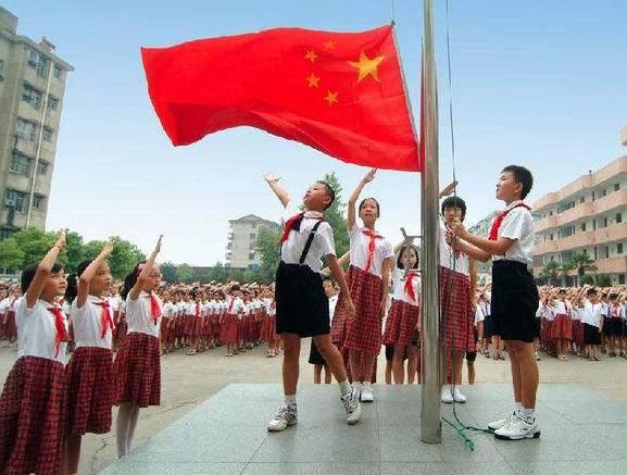 升国旗 升旗 升旗仪式 577_437图片