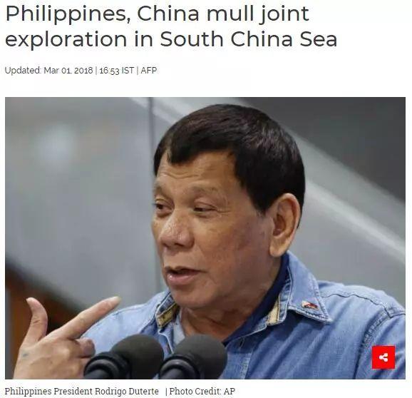 菲律宾与中国磋商共同开发南海 杜特尔特:比打仗好