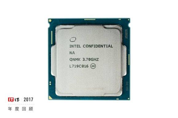 【IT之家评选】合纵连横大戏不断:2017年CPU市场回顾