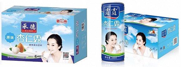 北京生产的承德杏仁露(左)以及更多人熟知的露露杏仁露(右)