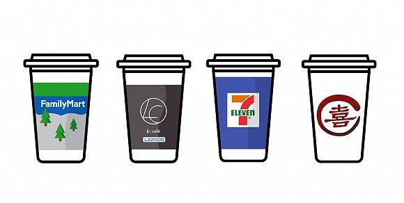 口味尚可、低价及随手可得,是便利店咖啡的最核心组成部分。(图片来源:企鹅吃喝指南)