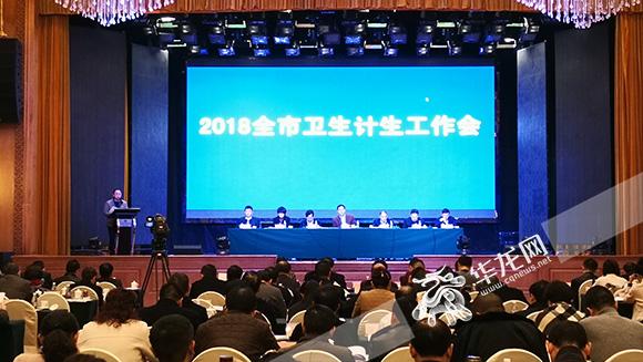 2012年重庆人口数量_31日18时2018安徽国考报名人数统计:安徽2012人过审最热职位