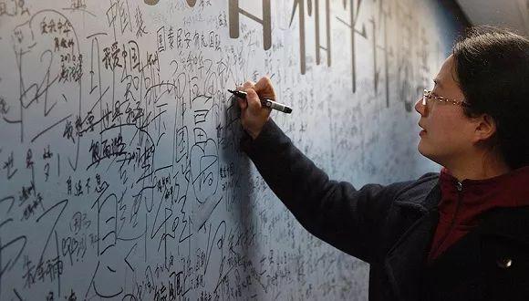 日媒呼吁正视南京大屠杀 中国学者:铭记历史不是为了恨
