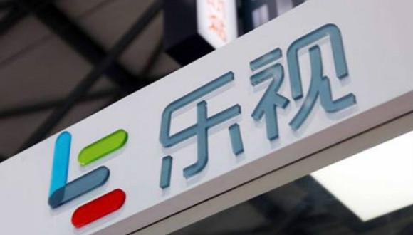乐视网称收购乐漾影视事项被搁置|中国证券报|乐视网|股权
