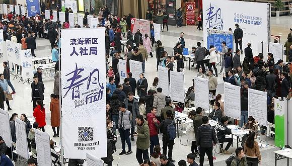 2018年3月3日,天津,春风行动招聘会现场人头攒动。图片来源:视觉中国