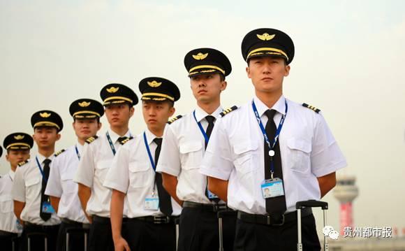 南航在贵州招200名飞行员!身高1米68也可报,1