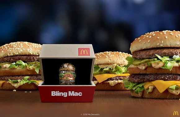 Bling Mac巨无霸戒指
