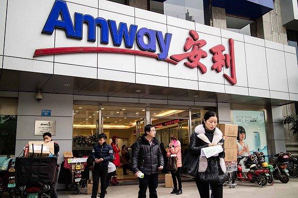 进入中国两年后,安利营业额达15亿元人民币。