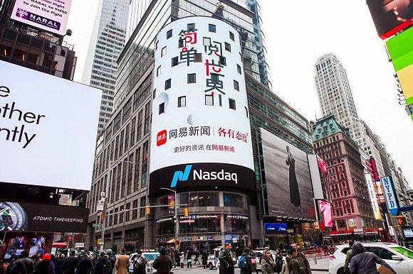 2月10日,梨视频带着网易新闻,讯飞输入法,中华万年历,唱吧,大众