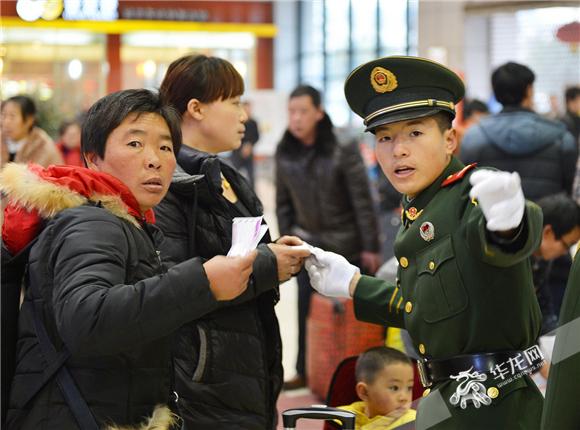在重庆龙头寺火车站,担负春运执勤任务的武警重庆总队官兵为过往旅客提供便捷服务。武警重庆总队供图 华龙网发