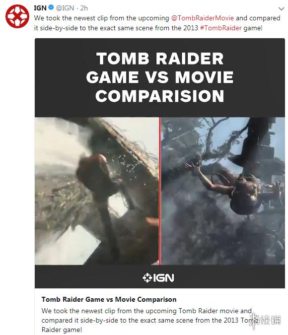 游戏画面对比 还原度堪称神级!