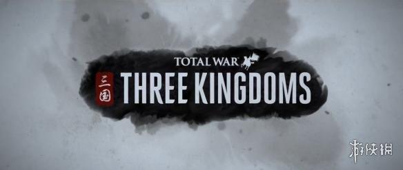 《全面战争:三国》公布引国外玩家争议:开发商CA只是想圈钱?