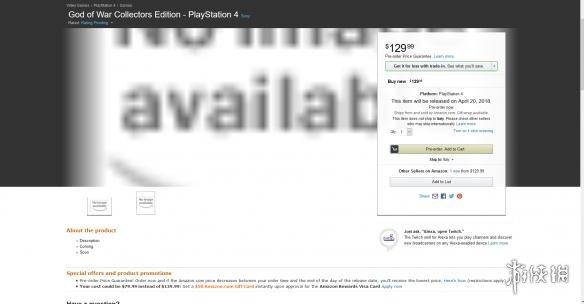 亚马逊又成猪队友 购物页面泄露《战神4》发售日期