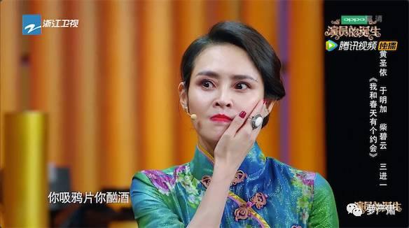黄圣依,欧阳娜娜和郑爽,谁的演技最糟心图片