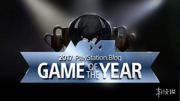 2017年度索尼PS游戏大奖公布 《地平线:黎明时分》承包半数