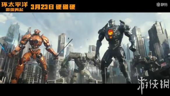 《环太平洋2》新中文预告 拯救世界与怪兽决一死战