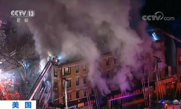 状元红纽约市布朗克斯再发火灾 一公寓楼起火至少16人受伤