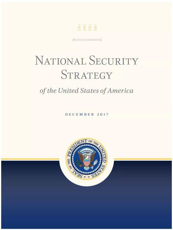 ▲特朗普政府公布的国防战略报告封面