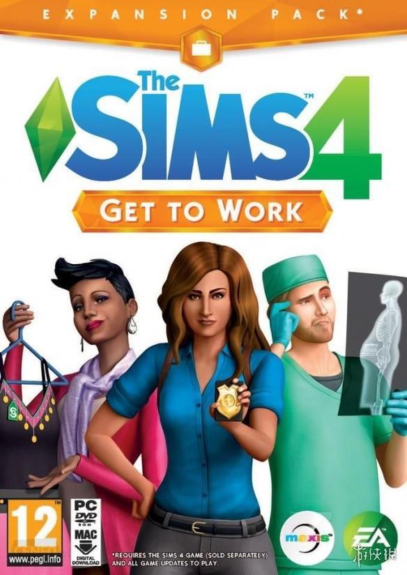 """《模拟人生4》资料片""""来去上班""""将于3月20日登陆PS4"""