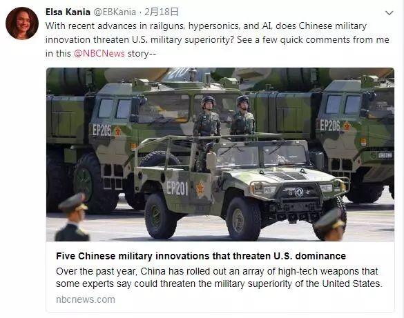 """香港曾夫人特码40779外媒:中国""""最惹眼""""的五大军事创新威胁美国优势"""