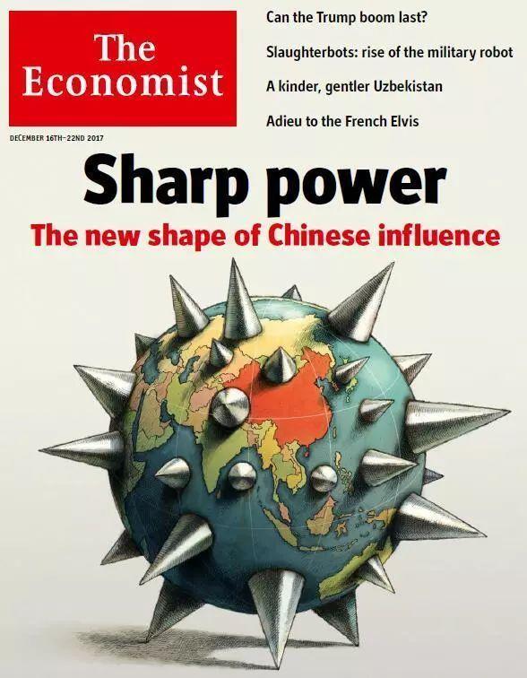 《经济学人》12月16日头条报道
